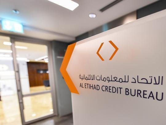 Al etihad credit bureau goes digital with mobile app