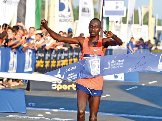 Kipserem, Yeshaneh clinch inaugural Abu Dhabi Marathon honours