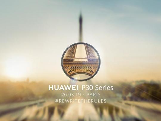 Is the Huawei P30 Pro going to be the next 'Super Camera Phone'?