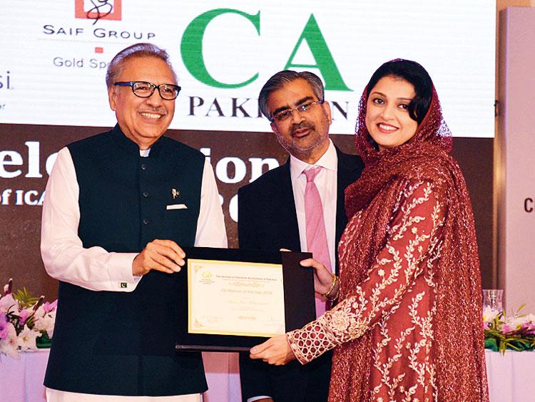 Asma received award from President of Pakistan.