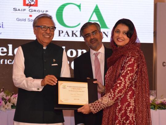 Dubai-based Pakistani wins Chartered Accountant Woman of the Year award