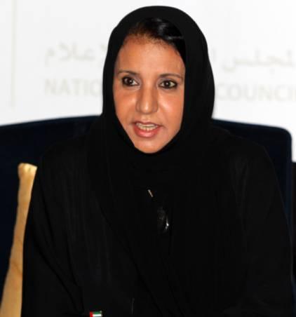 Sheikha Fatima Bint Mubarak Honoured With 101 Ideas Award Pakistan Point