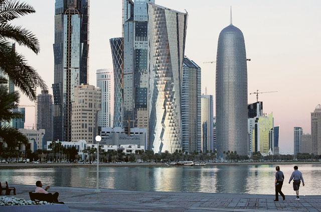 Forex bureau qatar