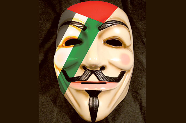 Anonymous Mask The Sun