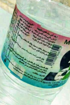 water bottle label cheat sheet