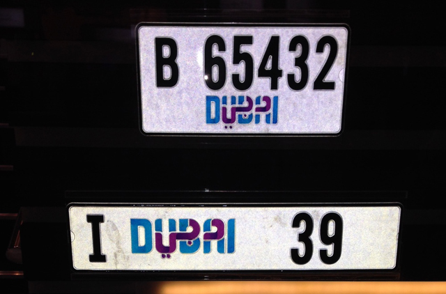 New Dubai Number Plates For 2014