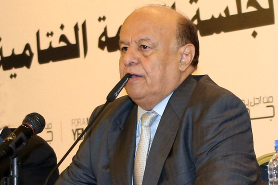Yemeni President Abd Rabbo Mansour Hadi Resigns As Al Houthis Fail To Honour Deal