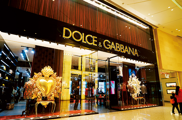 Dolce   Gabbana say sorry, in Chinese, after race row 39278a309296