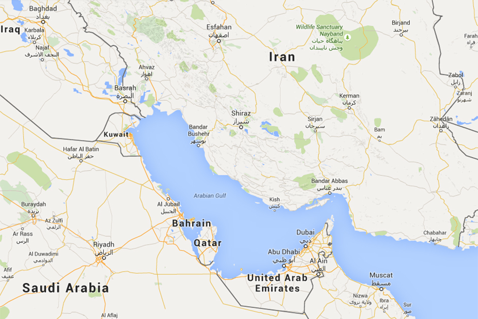 How Google Is Showing Arabian Gulf On Maps