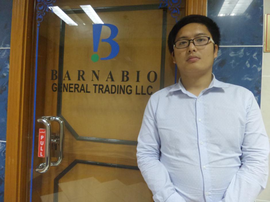 cc654f2b0e New trading scam rocks Dubai