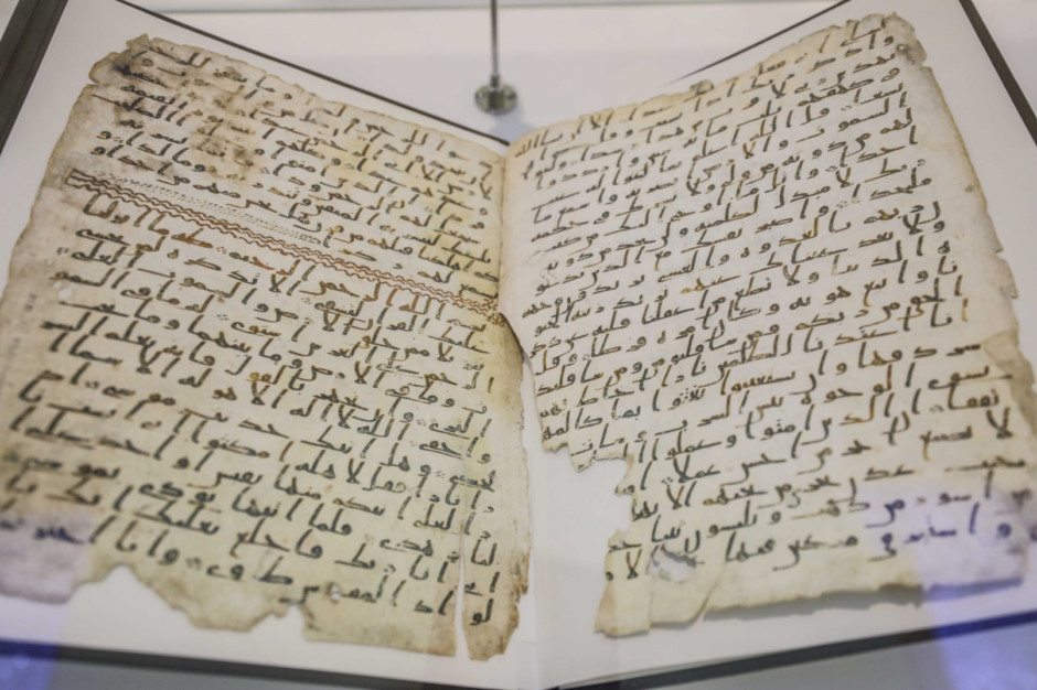 carbon dating oldest quran dating asian in australia