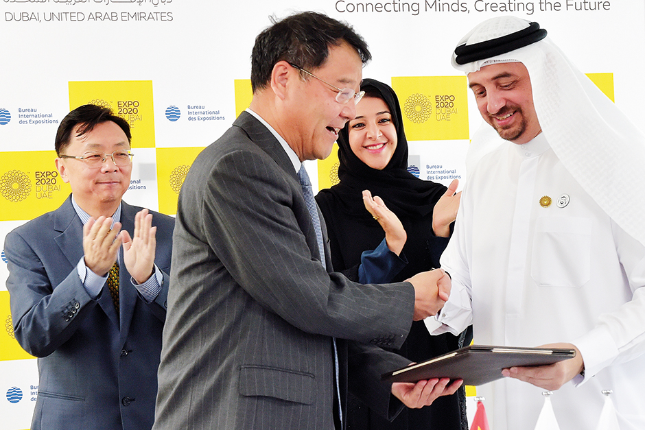 China inks deal confirming participation in Expo 2020
