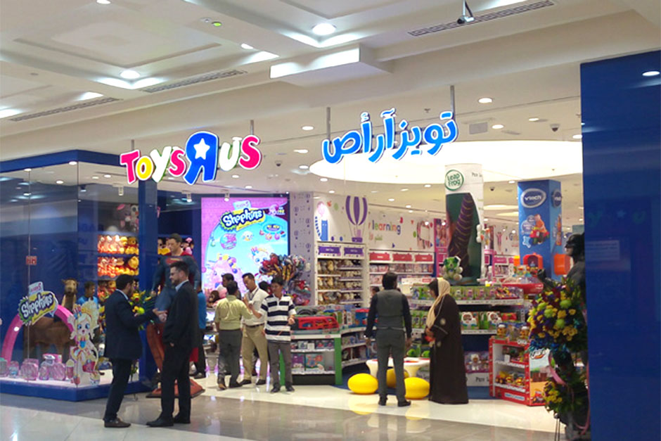 Toys 'R' Us UAE is not shutting down