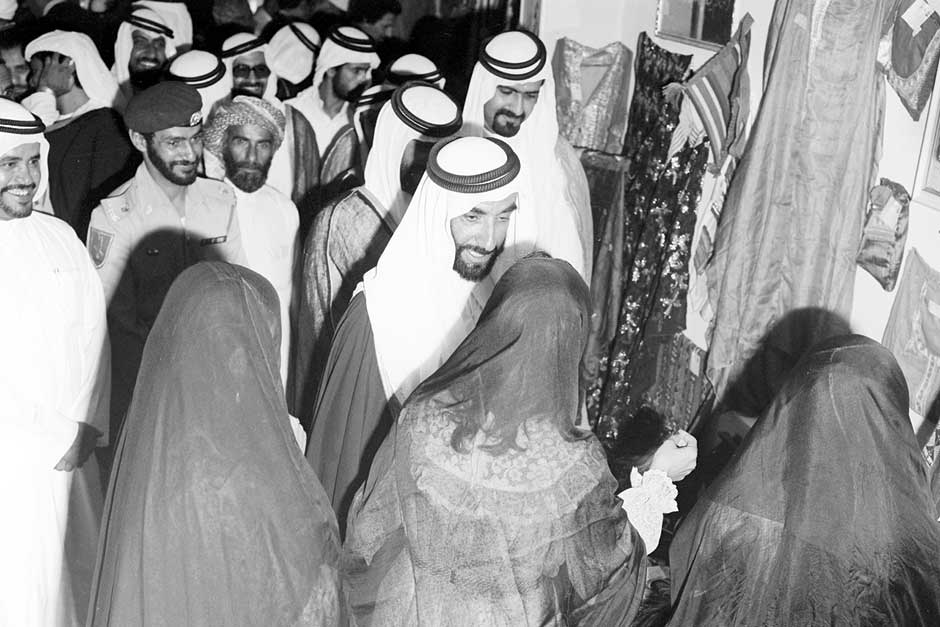Zayed Encouraged Womens Education And Empowerment
