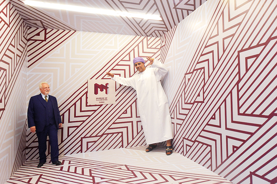 Inside The Dubai Museum Of Illusions At Al Seef