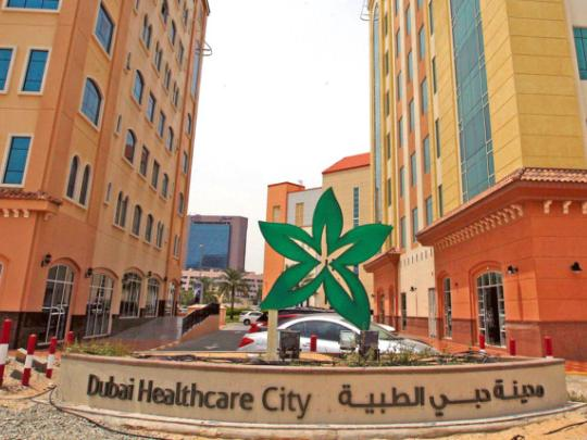Visiting doctors can work with 3 facilities in Dubai